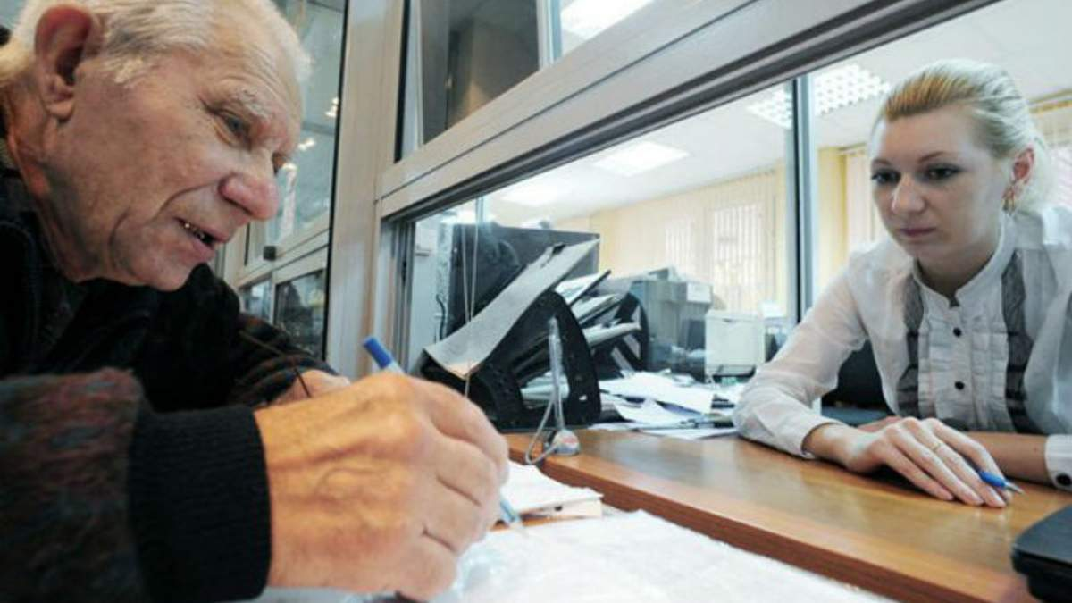 Сможет ли государство гарантировать выдачу денег при выходе на пенсию: мнение эксперта