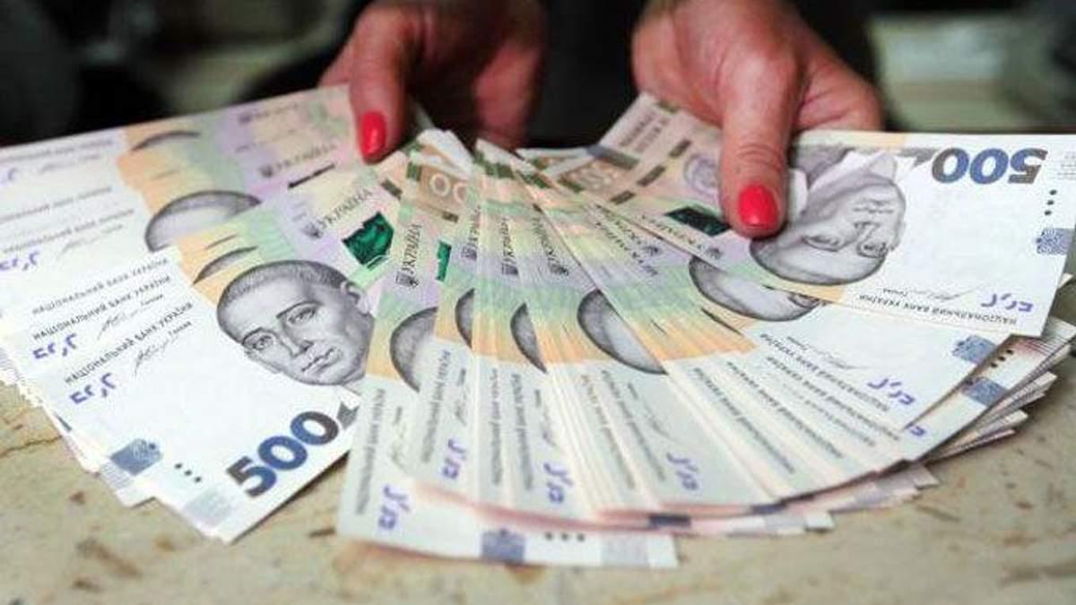 Готівковий курс валют на 26-04-2018: курс долару та євро