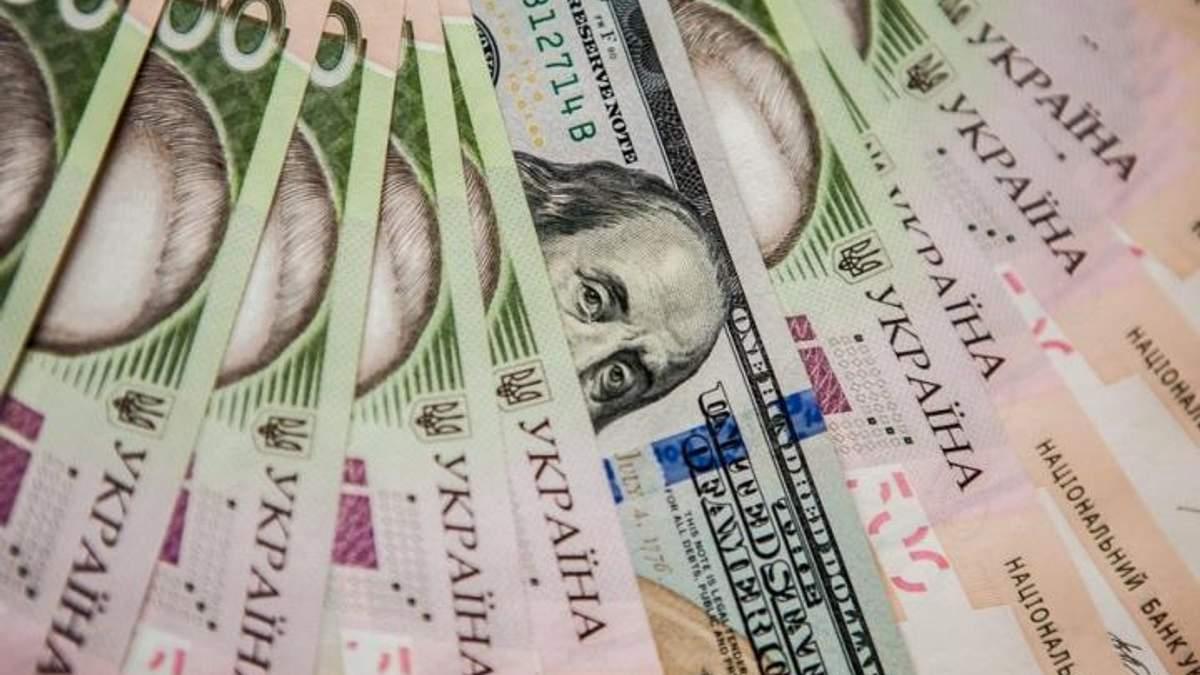 Курс валют НБУ на 27-04-2018: курс долара, курс євро