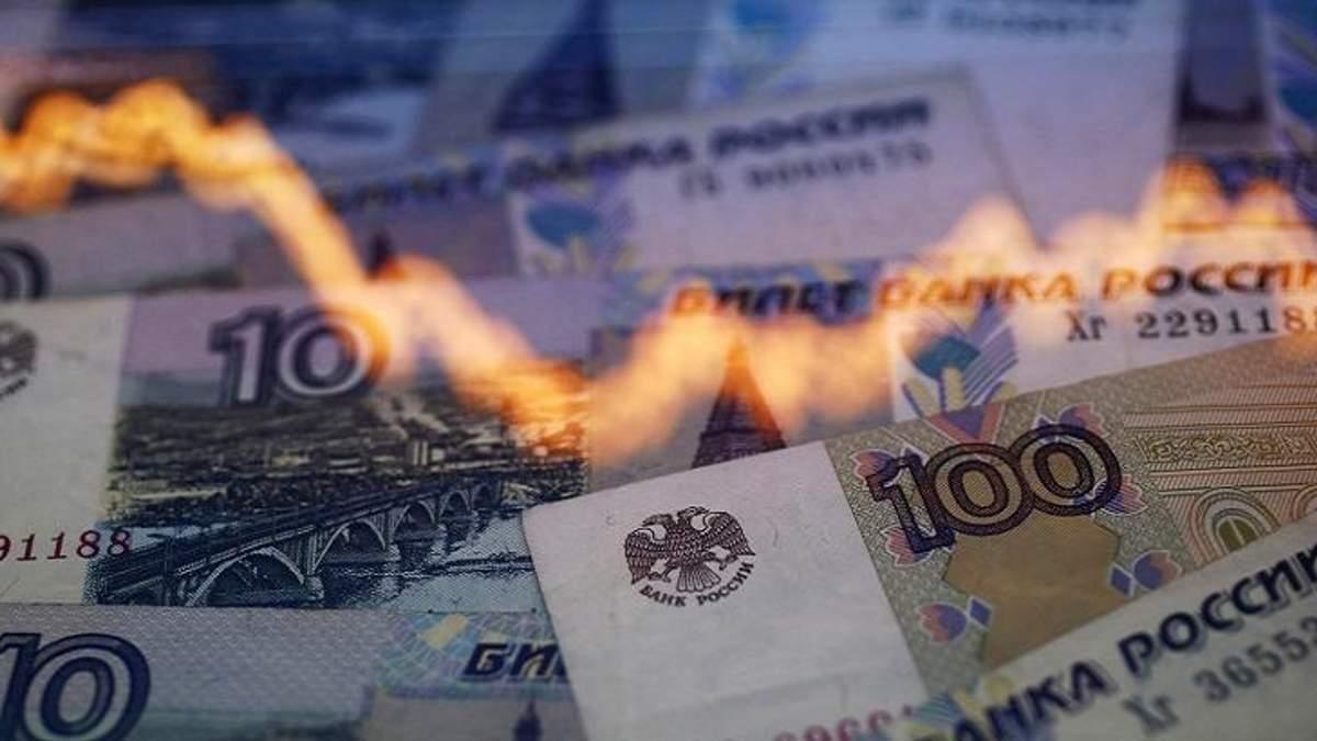 З'явилась інформація про економічні втрати Росії через конфлікт з Україною