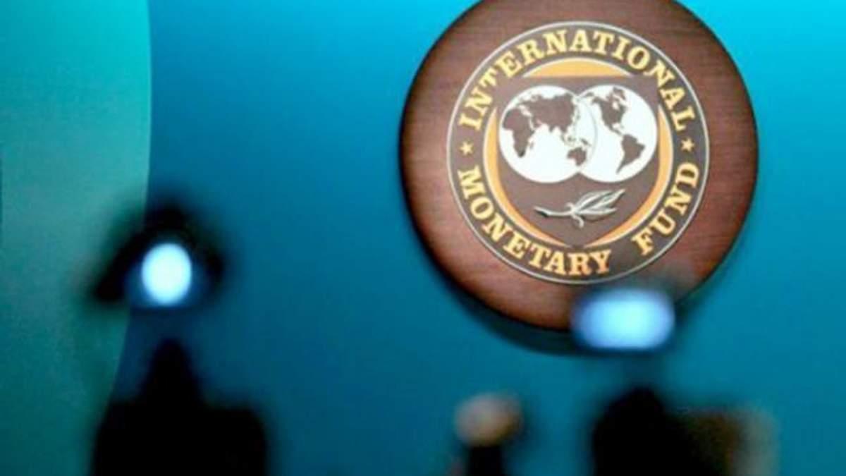 ЗМІ повідомляють, що МВФ переглянув темпи приросту української економіки: обнадійливий прогноз