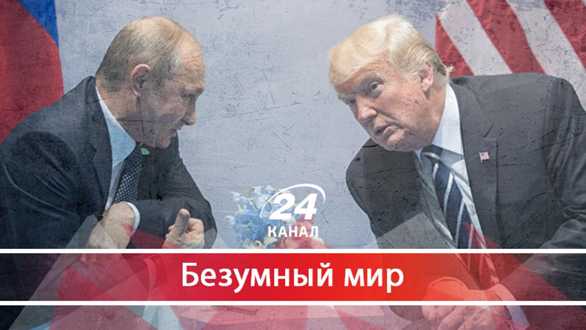 Что скрывают Путин, Трамп и Нетаньяху: как политики ведут мир к энергетическому кризису - 11 травня 2018 - Телеканал новин 24