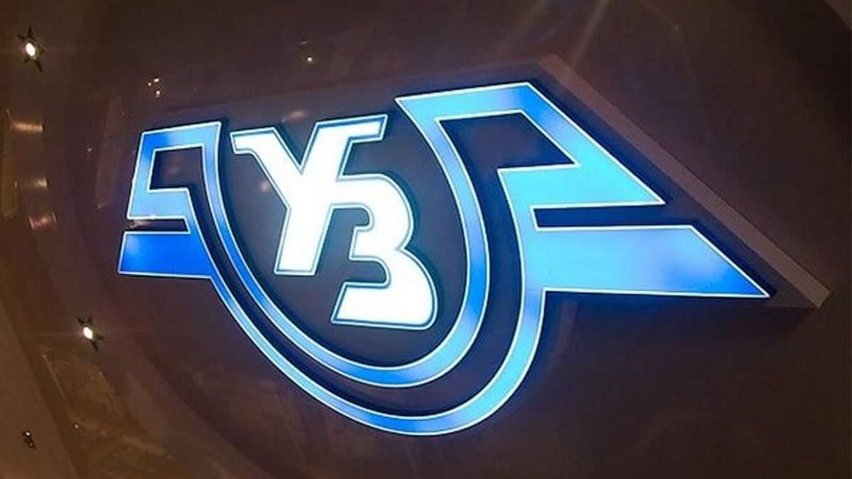 В Укрзалізниці закуплять вагонів на 1,5 мільярда гривень