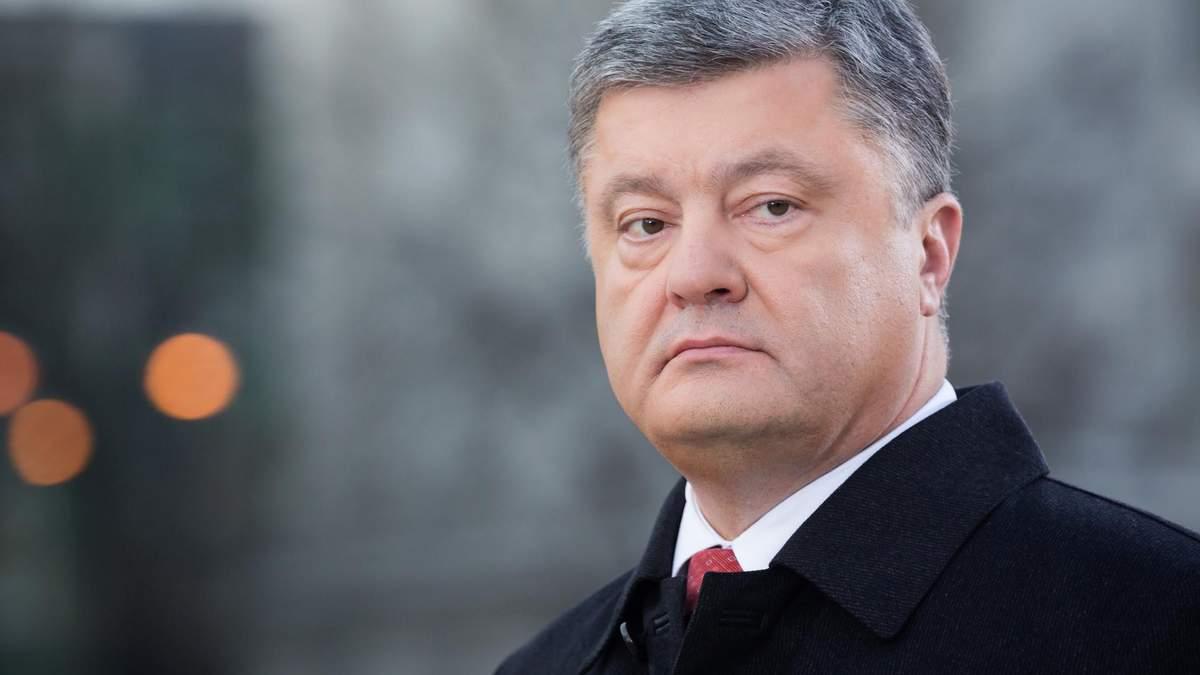 Порошенко выступает за финансирование капитального ремонта ВПП аэропорта Днепра