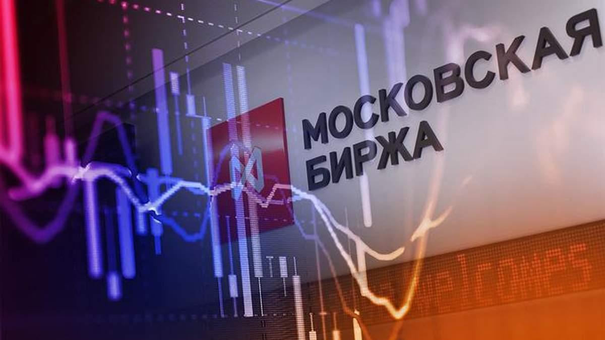 """Украина ввела санкции против """"Московской биржи"""" – крупнейшей в России"""