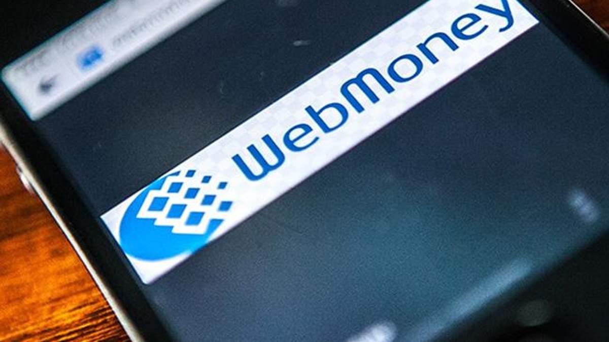 Нацбанк Украины отменил регистрацию WebMoney