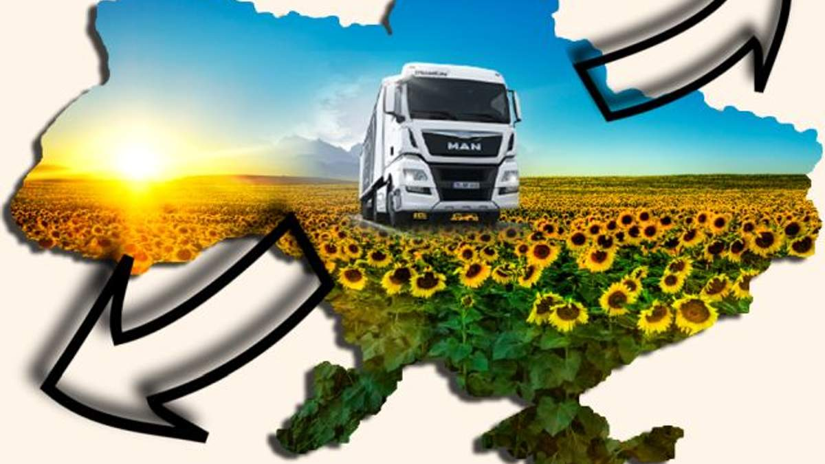 Украинский экспорт догоняет докризисный уровень, – Минэкономразвития