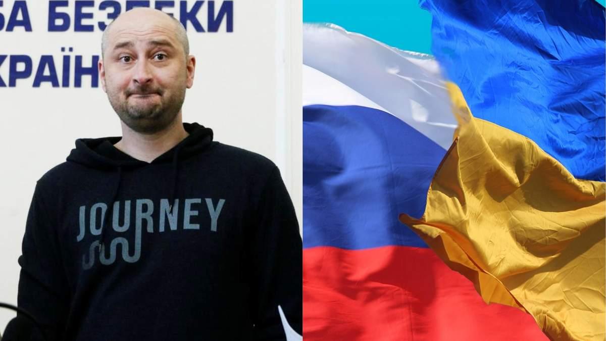 Новости Украины на 30 мая: новости Украины и мира