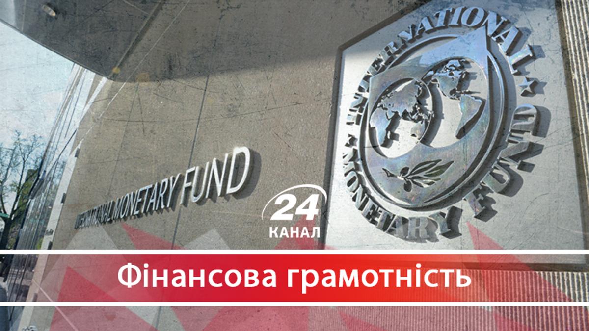Почему нужно выполнять требования МВФ - 8 червня 2018 - Телеканал новин 24