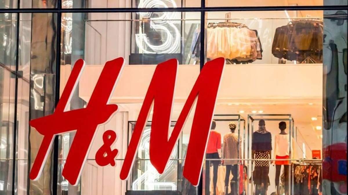 Открытие H&M в Украине доказывает, что мы медленно вползаем в Европу
