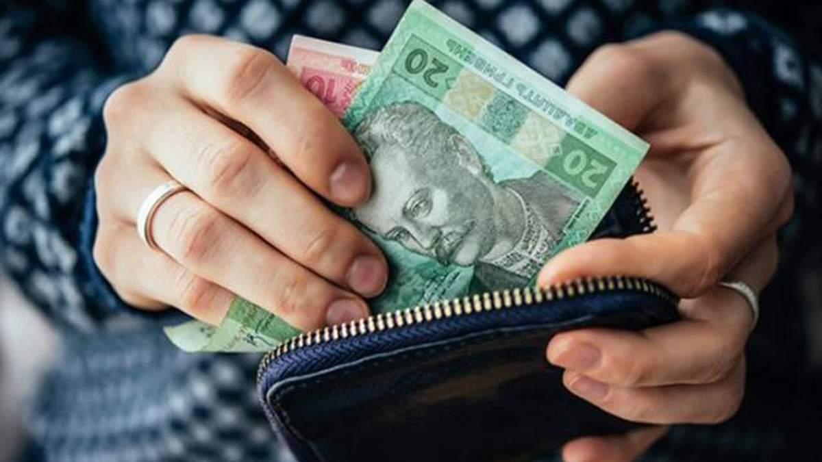Когда в Украине вырастет минимальная зарплата