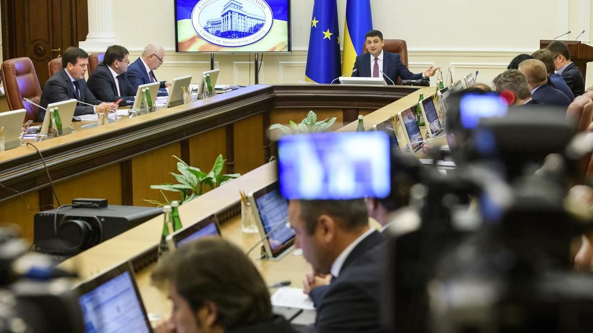 В Украине запретили выплаты вознаграждений менеджерам государственных компаний
