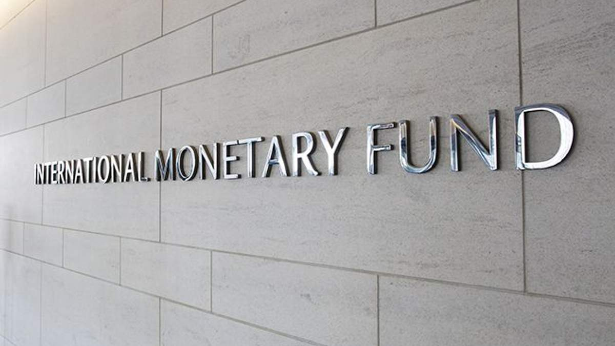 МВФ отверг все компромиссные варианты Кабмина относительно повышения цены на газ