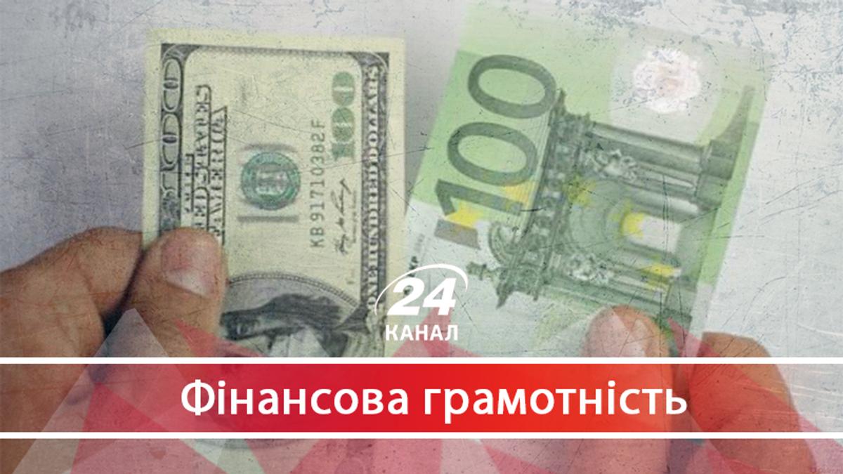 Падение и повышение курса гривни: как власть грабит людей - 13 липня 2018 - Телеканал новин 24