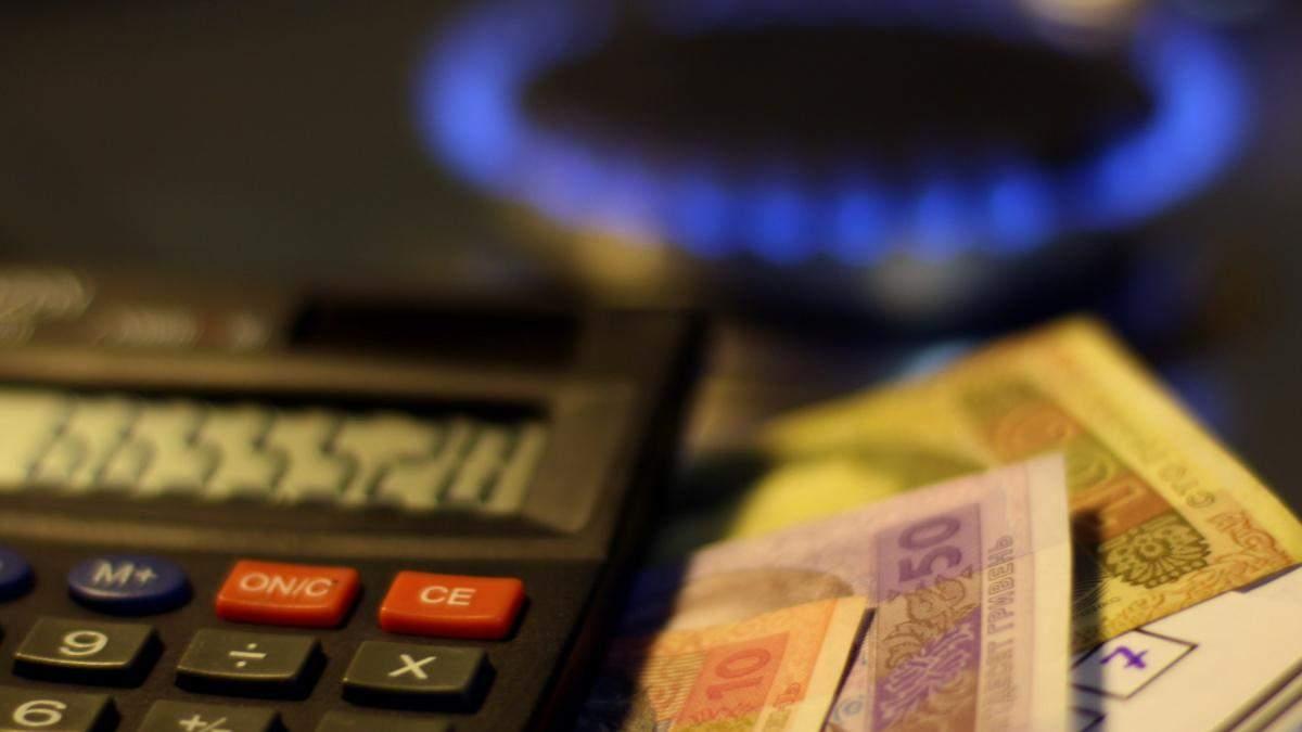 Ціна на газ з 1 серпня 2018 зросла - для кого підвищили тариф