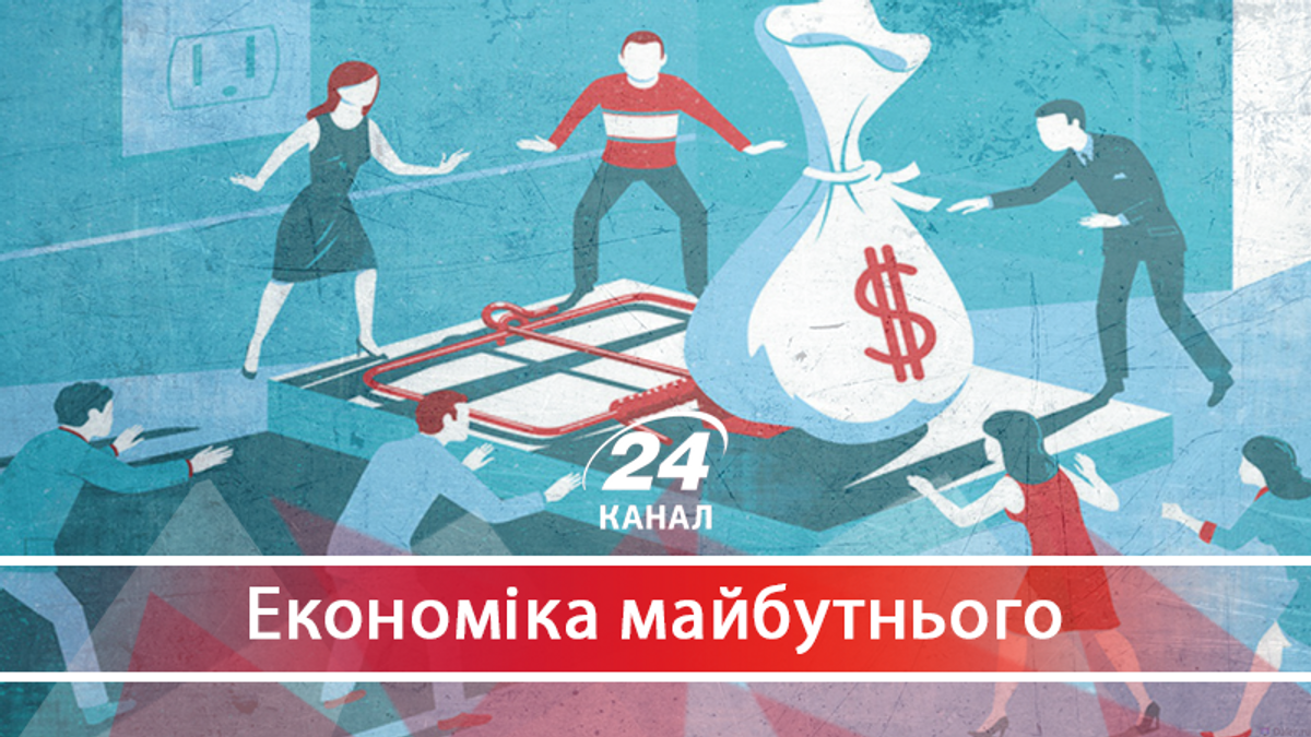 Чи зупинить податок на виведений капітал вимивання мільярдів з України - 4 серпня 2018 - Телеканал новин 24