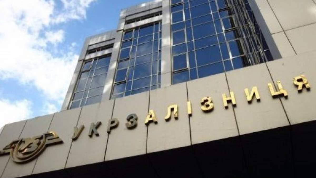 """""""Укрзалізниця"""" ризикує втратити 4-5 млрд гривень до кінця року"""