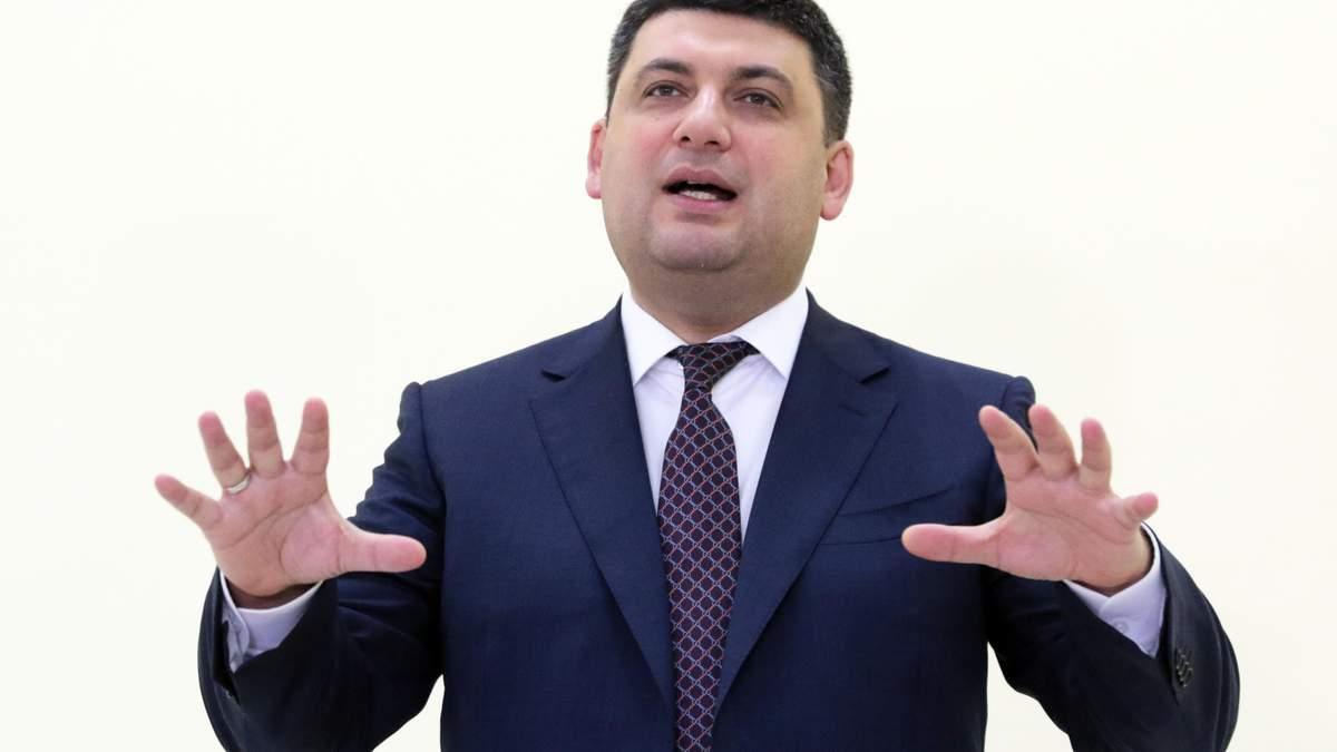 Загрожує дефолт: Гройсман пояснив, навіщо Україна потрібна співпраця з МВФ