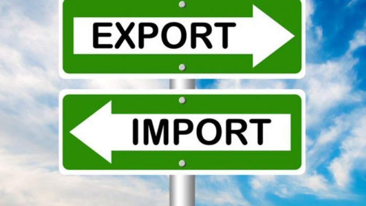 Як зріс товарообмін між Україною та США впродовж року: Порошенко назвав цифру