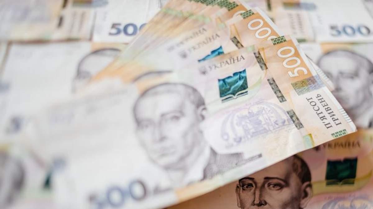 Госбюджет Украины ушел в минус