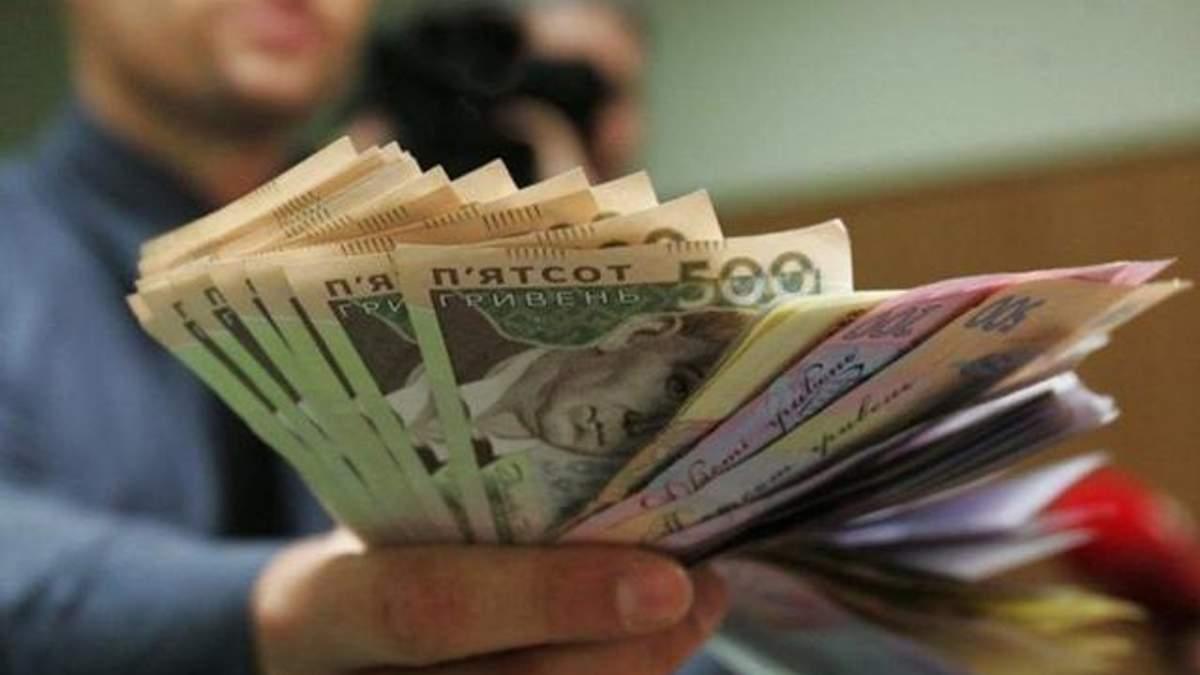 Зарплата в 2018 в Украине выросла: суммы по областям