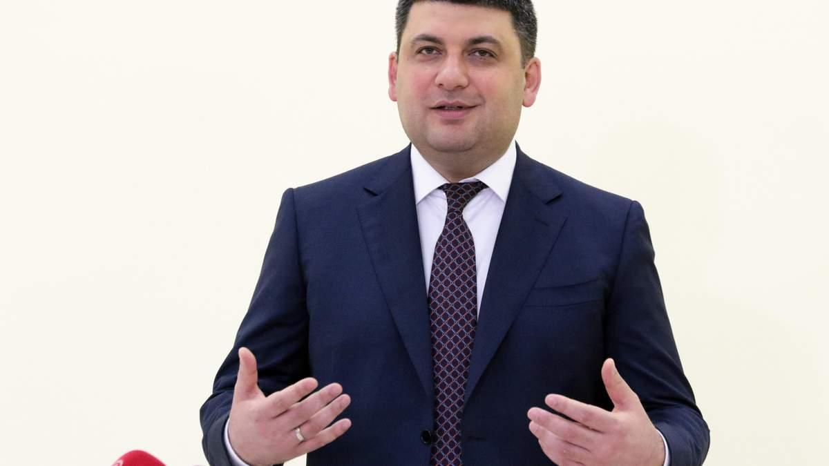 Монетизація субсидій в Україні 2018 - стартувала