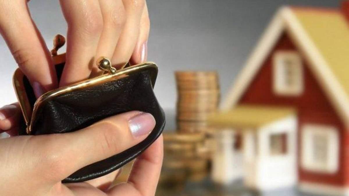 Монетизація субсидій 2018: що це та як оформити документи