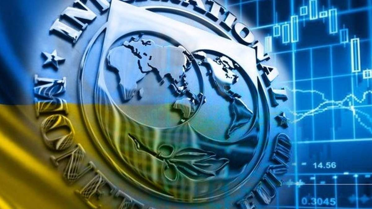 Судьбоносные дни для Украины, – швейцарское издание о визите миссии МВФ в Киев