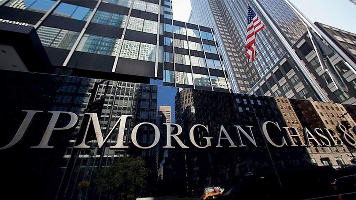 В JPMorgan Chase сделали прогноз относительно нового финансового кризиса