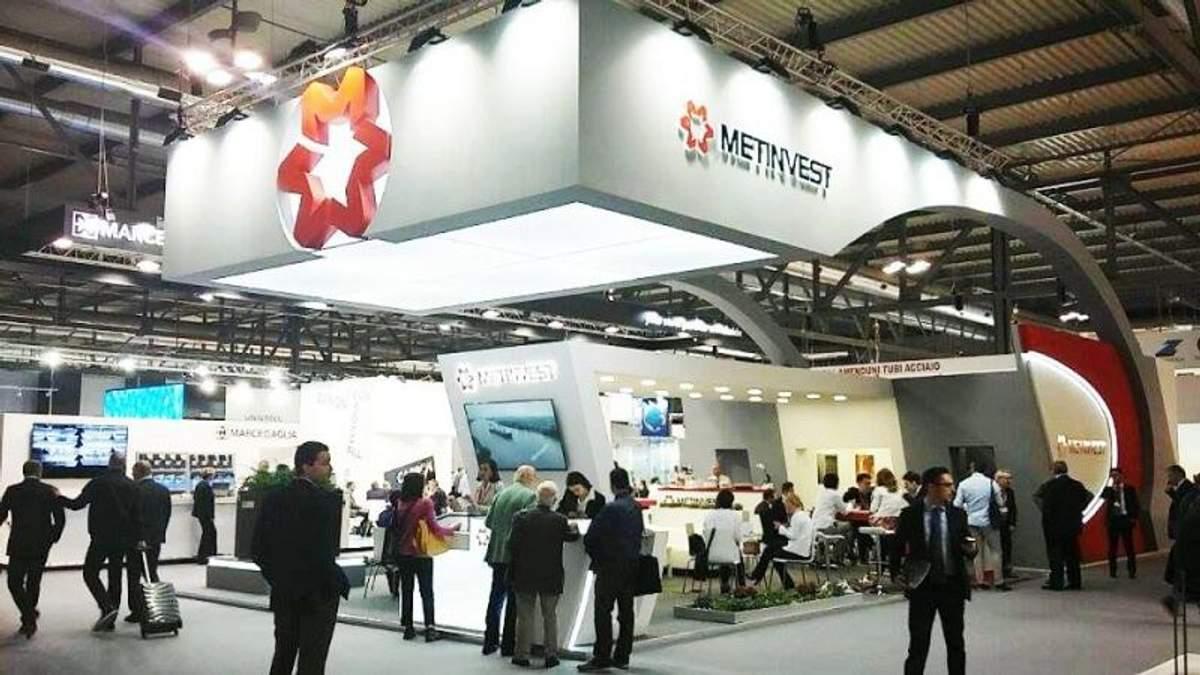 """""""Метинвест"""" нарастил капитальные инвестиции более чем вдвое и реализует ряд крупных проектов"""