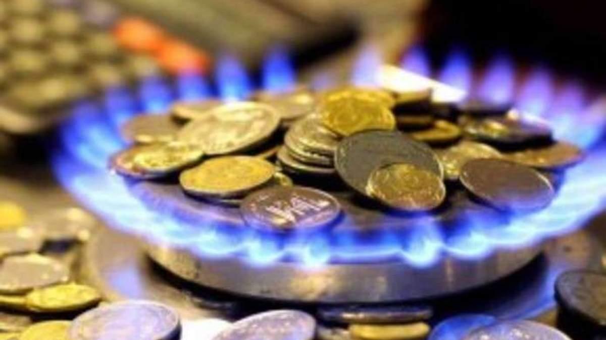 Подорожчання газу буде: які у цьому плюси для українців