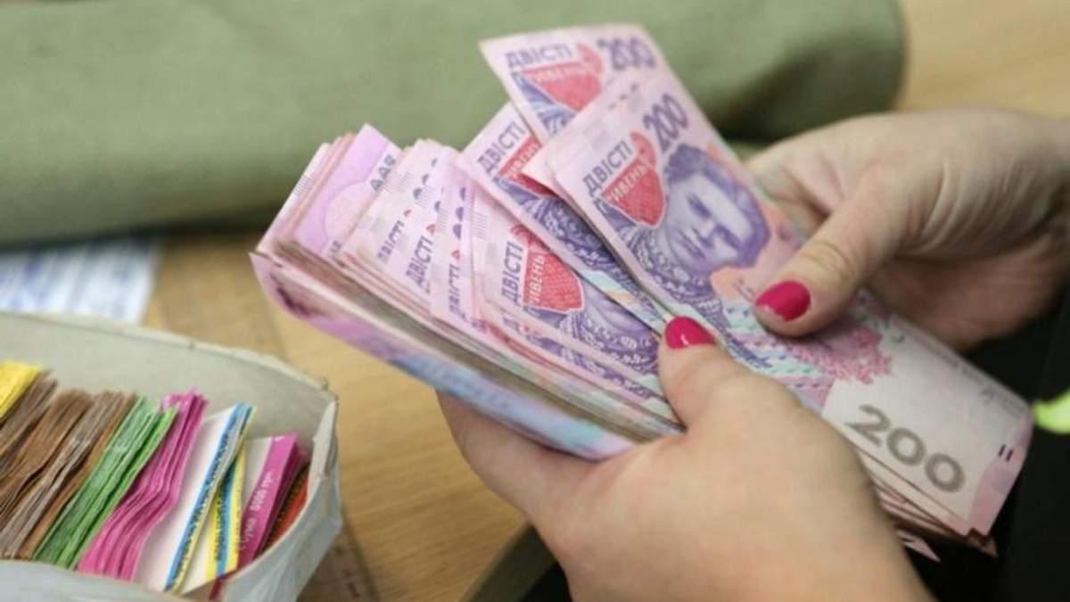 Минимальная зарплата 2019 и прожиточный минимум 2019 - Украина