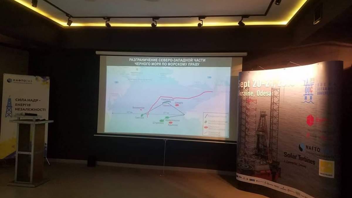Инвестор больше не должен получать согласование облсоветов для добычи газа на морском шельфе