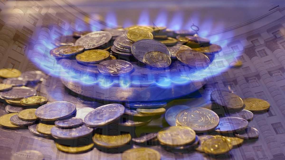 Коли Кабмін визначить нову ціну на газ для населення