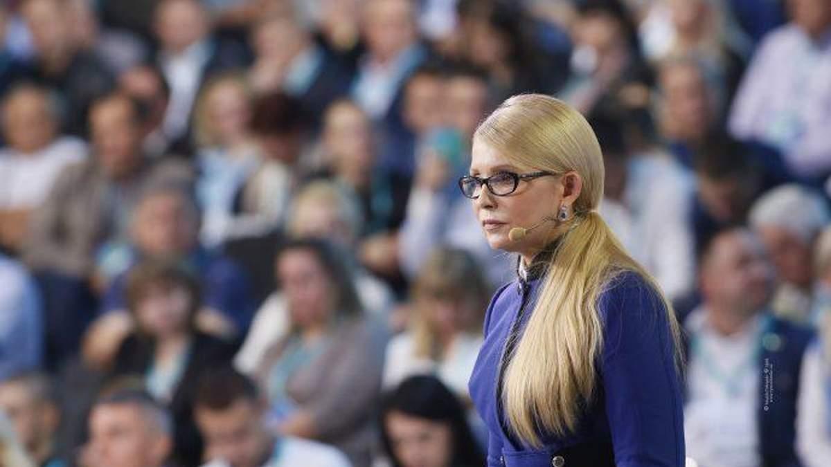 Юлия Тимошенко: Новый экономический курс – это ставка на интеллект, а не сырье