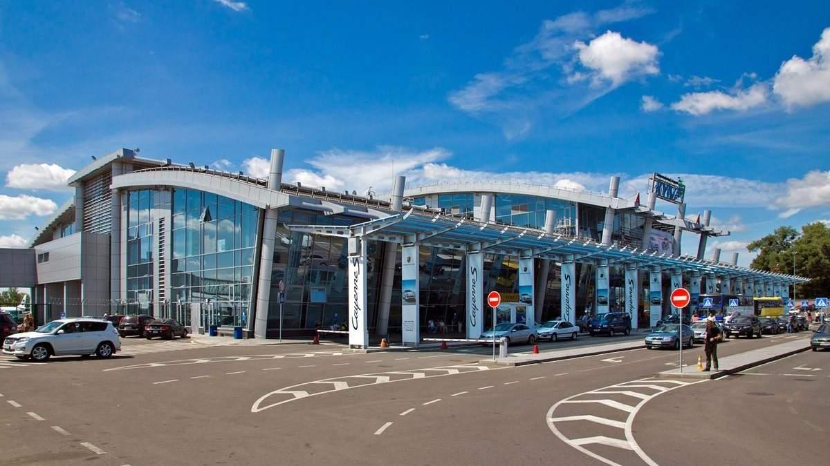 Назван лучший аэропорт Украины
