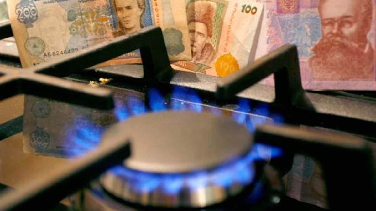 Зростання ціни на газ в Україні знову перенесли