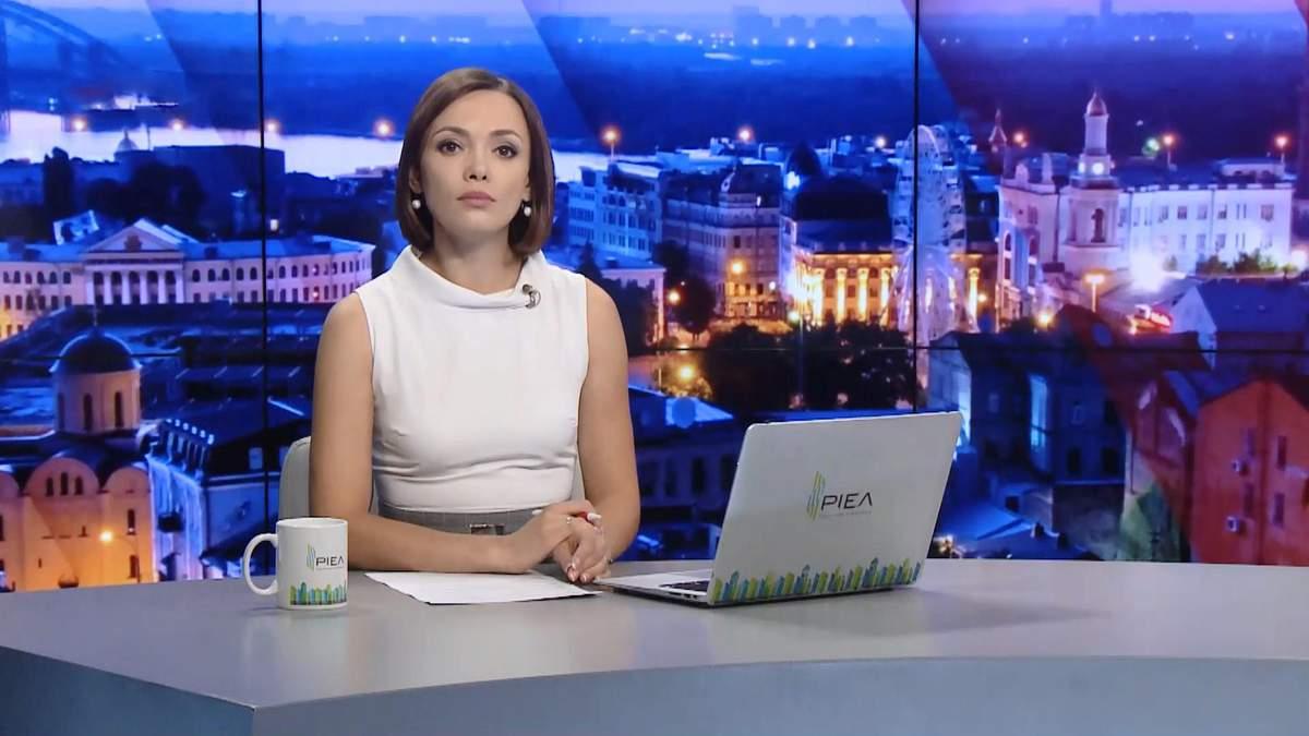 """Выпуск новостей за 22:00: Транш от МВФ отложен. Из Киева отправился поезд """"четырех столиц"""""""