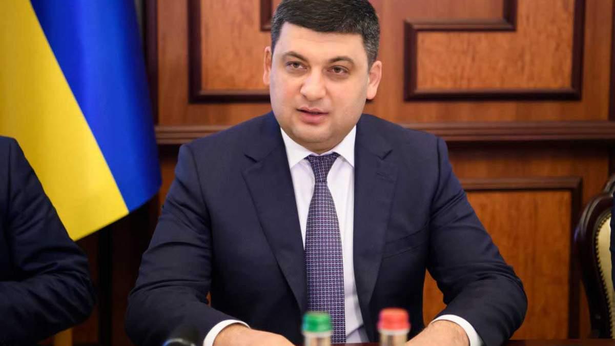 Сколько украинцы заплатят за государственные долги в 2019 году