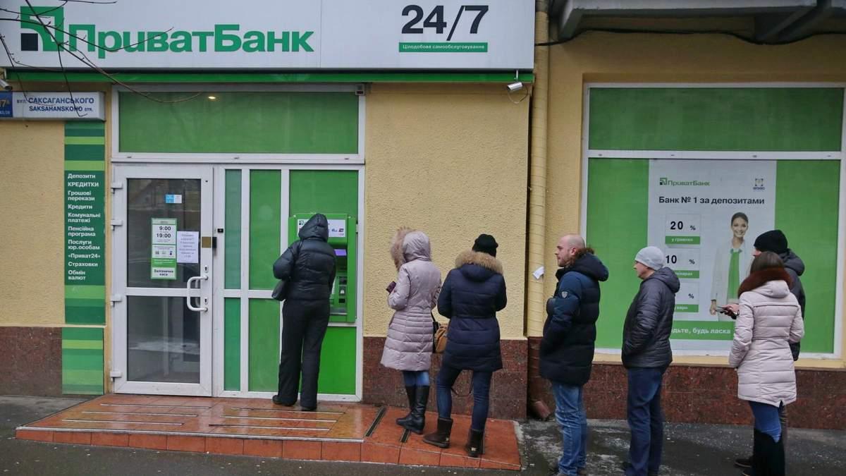 Банкомати Приватбанку не будуть працювати 13 - 14 жовтня 2018