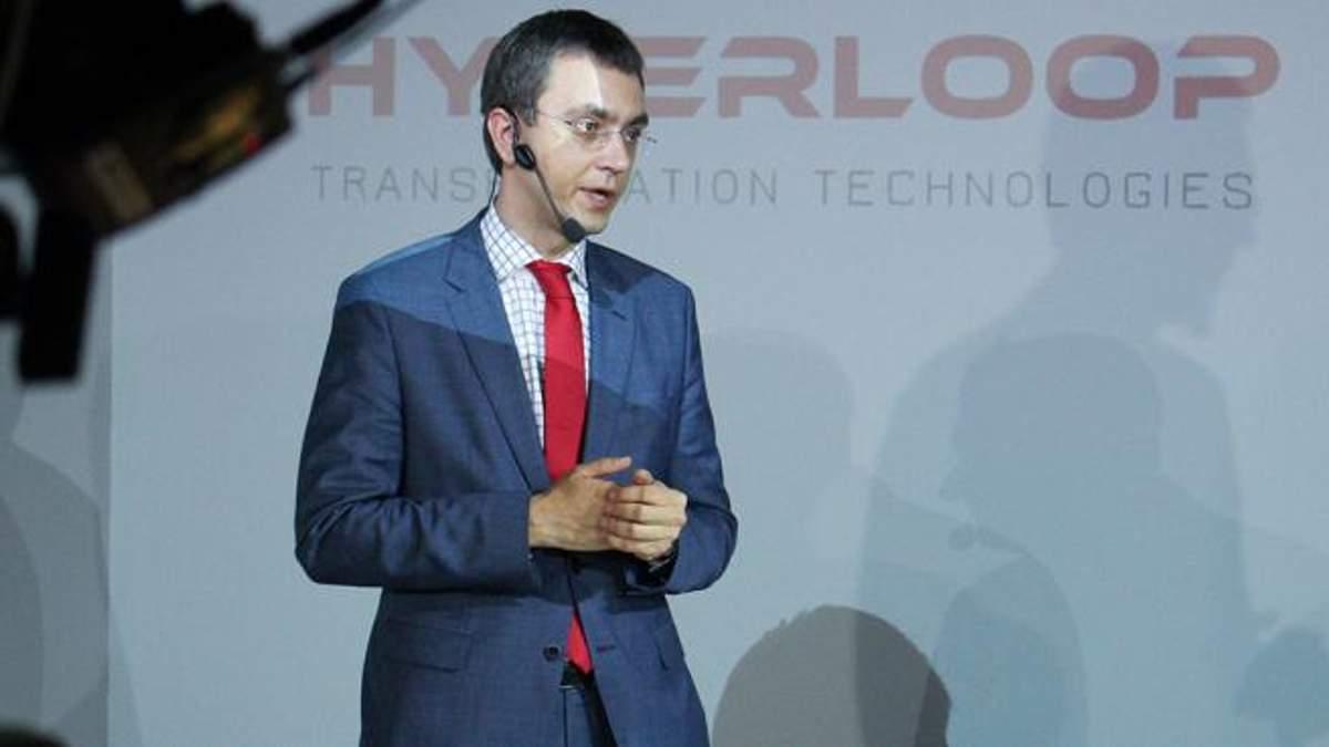 Омелян поделился положительными новостями по реализации проекта Hyperloop в Украине