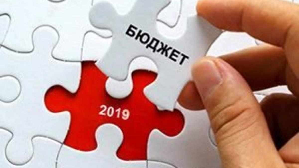 Рада приняла госбюджет-2019: куда пойдут деньги украинцев