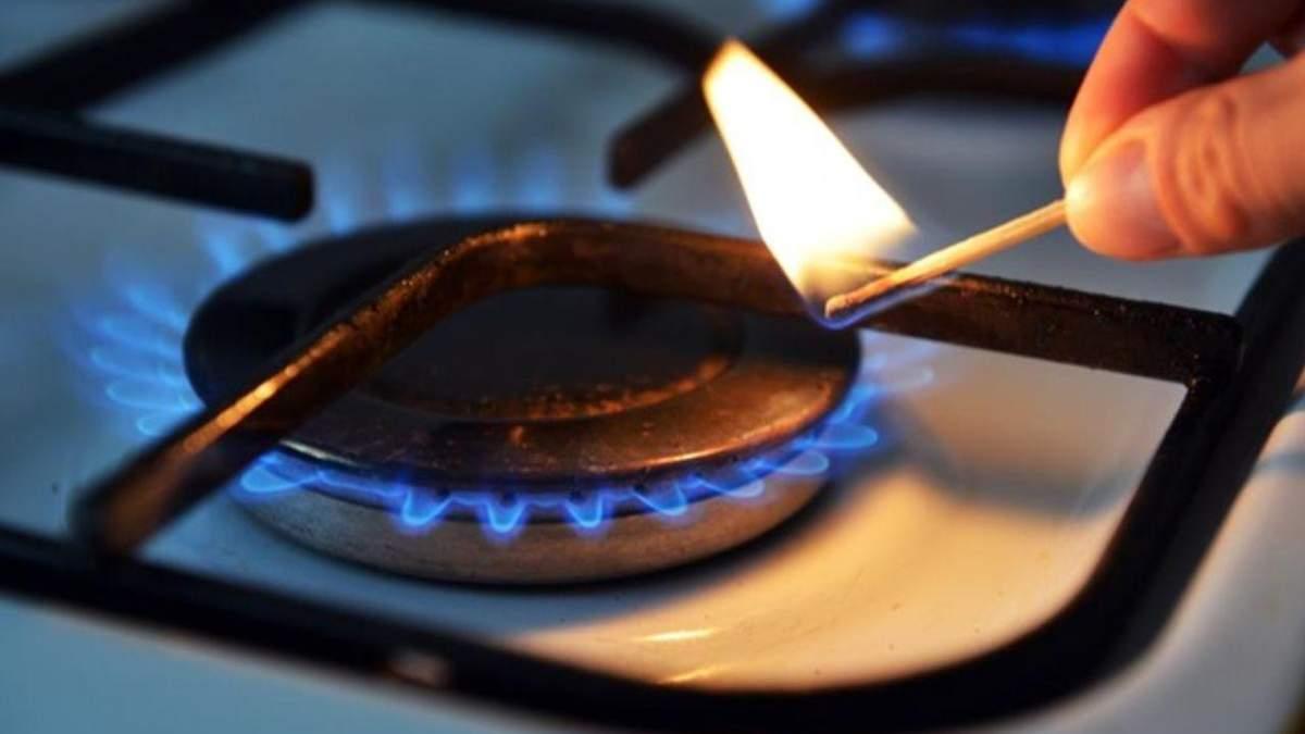 Кабмин поднял цены на газ для населения на 23,5%