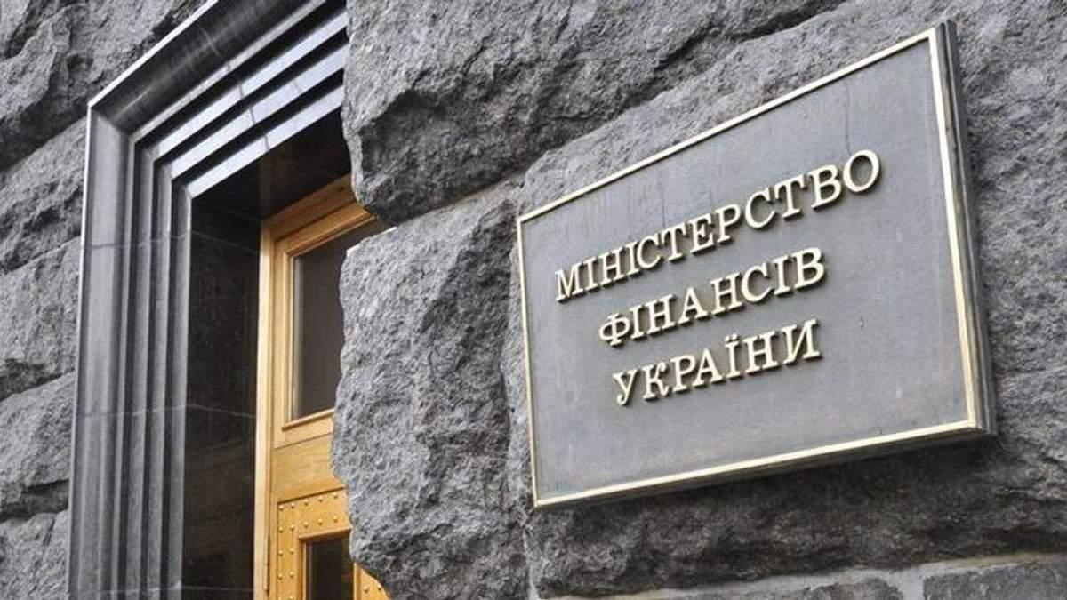 Коли Україна отримає транш від МВФ: заява Мінфіну