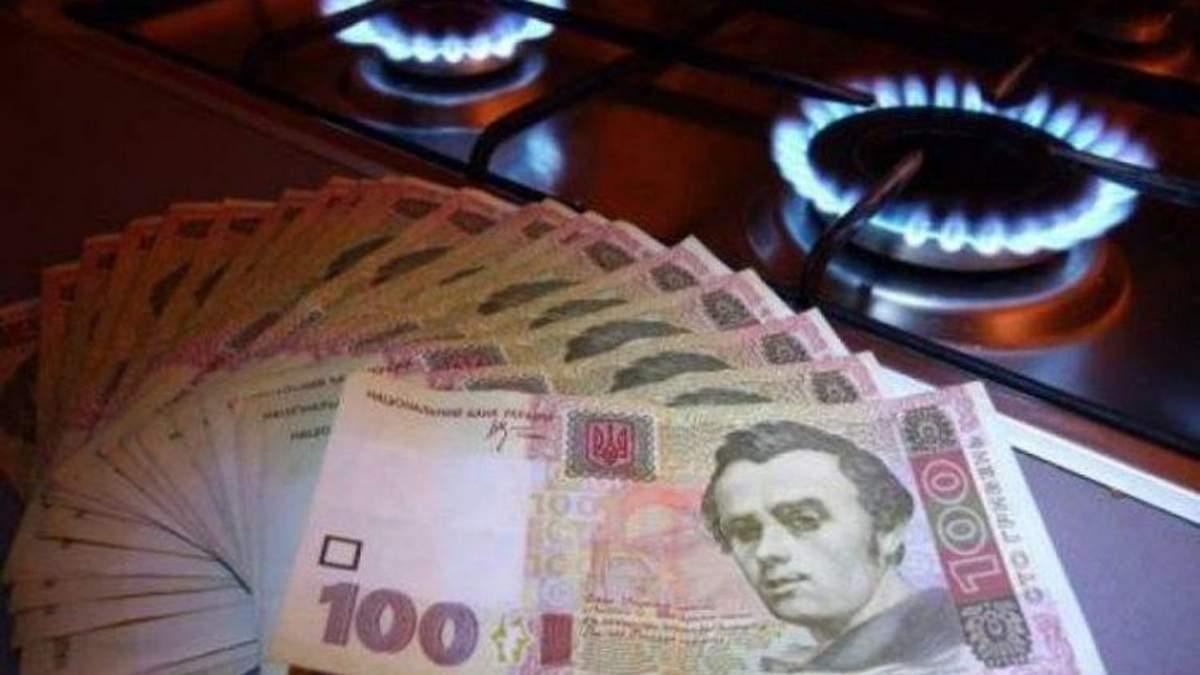 Підняття тарифів на газ: чи наблизить це Україну до отримання траншу від МВФ