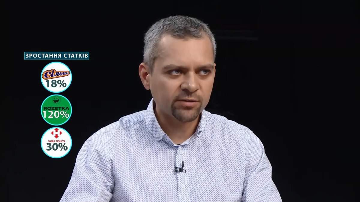 Найбагатші українці: до рейтингу потрапили чесні бізнесмени з хорошою репутацією