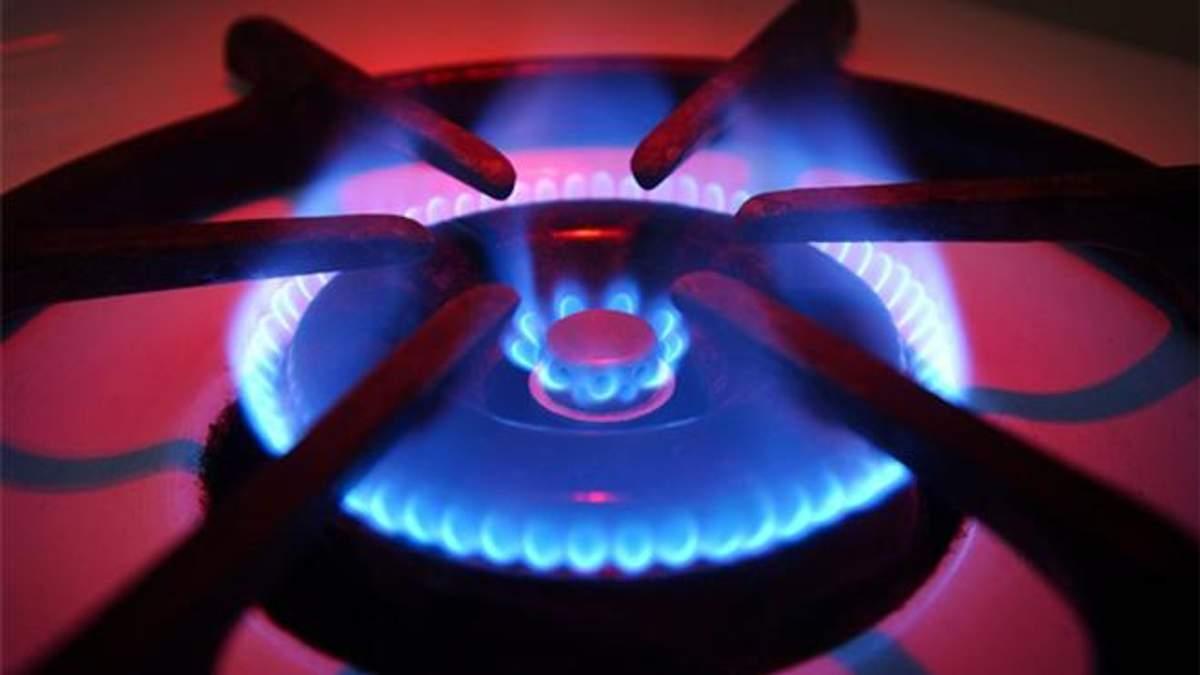 Нові тарифи на газ: чи готові українці до таких змін і як населення заспокоюють чиновники