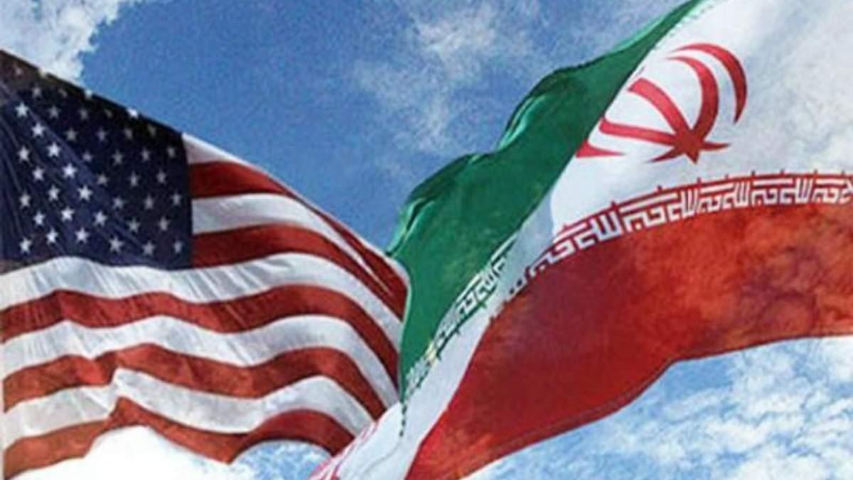 Санкції США проти Ірану набули чинності