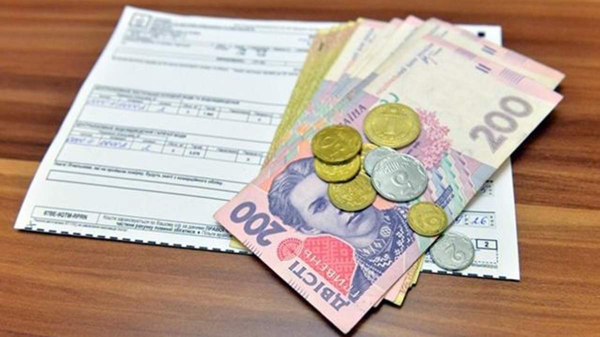 Як платити за компослуги в Україні, якщо субсидію ще не нарахували