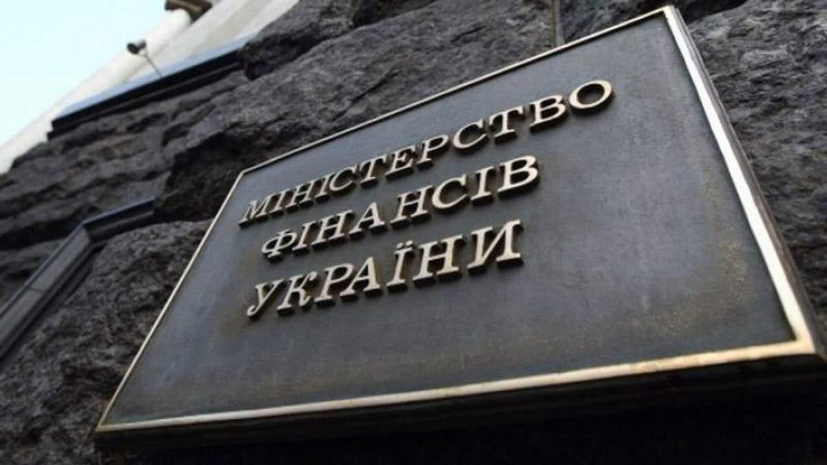Перевірка отримувачів субсидій: Мінфін вже підготував закон